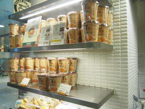 Cup Noodles of T'S TanTan