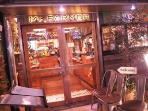 Mr. Farmer Shinjuku