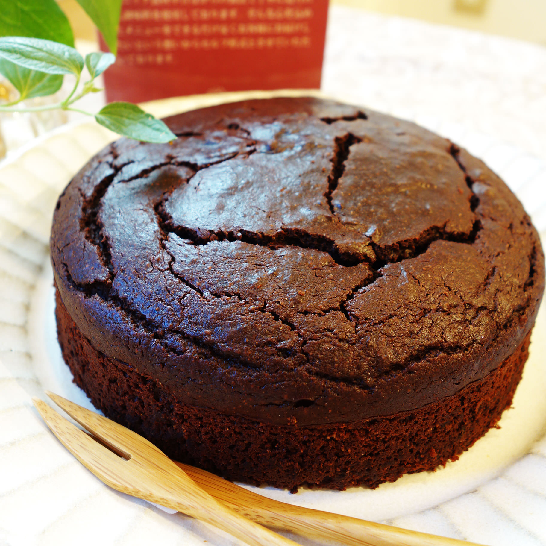 Cake of SIRAM Nishiogikubo