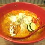 Veggie Ramen of Soranoiro Nippon