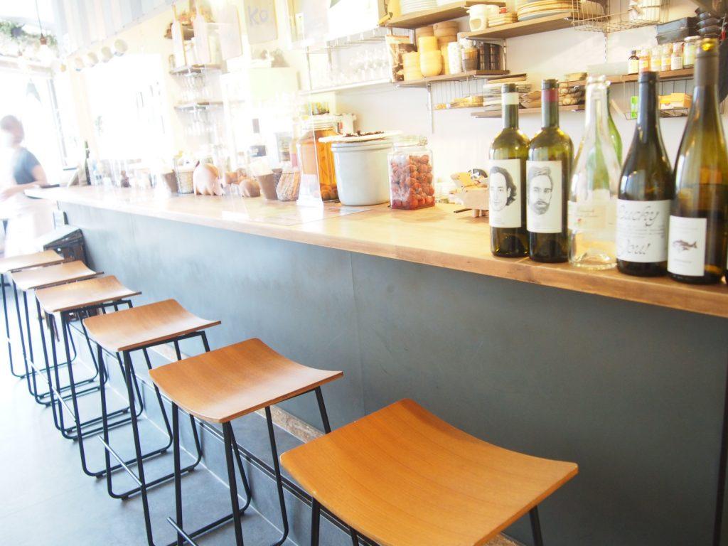 Counter Bar Seats of KiboKo
