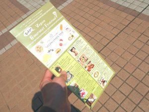 Map of Vegan Gourmet Festival Tokyo