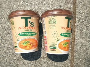 Cup Noodles of T's Tantan