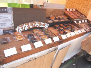 Doughnuts and muffines of Nanairo Koubou