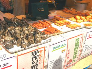Foods of CHIEN-FU