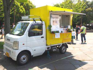 Truck selling Vegan Cake