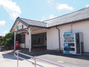 Yokaichiba station