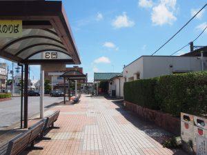 Around Yokaichiba Station