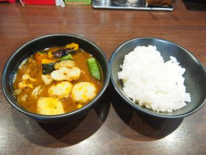 Vegetable Soup Curry with Rice