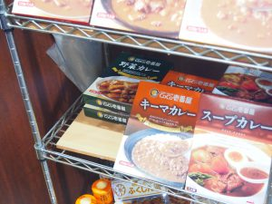 CoCo ICHIBANYA Vegetable Curry