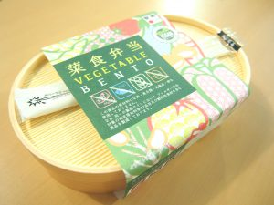Saishoku Bento (Vegan Lunch Box)