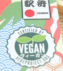 Vegan Mark of Saishoku Bento