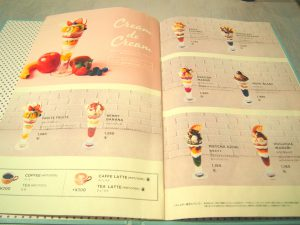 Parfait Menu of wired bonbon