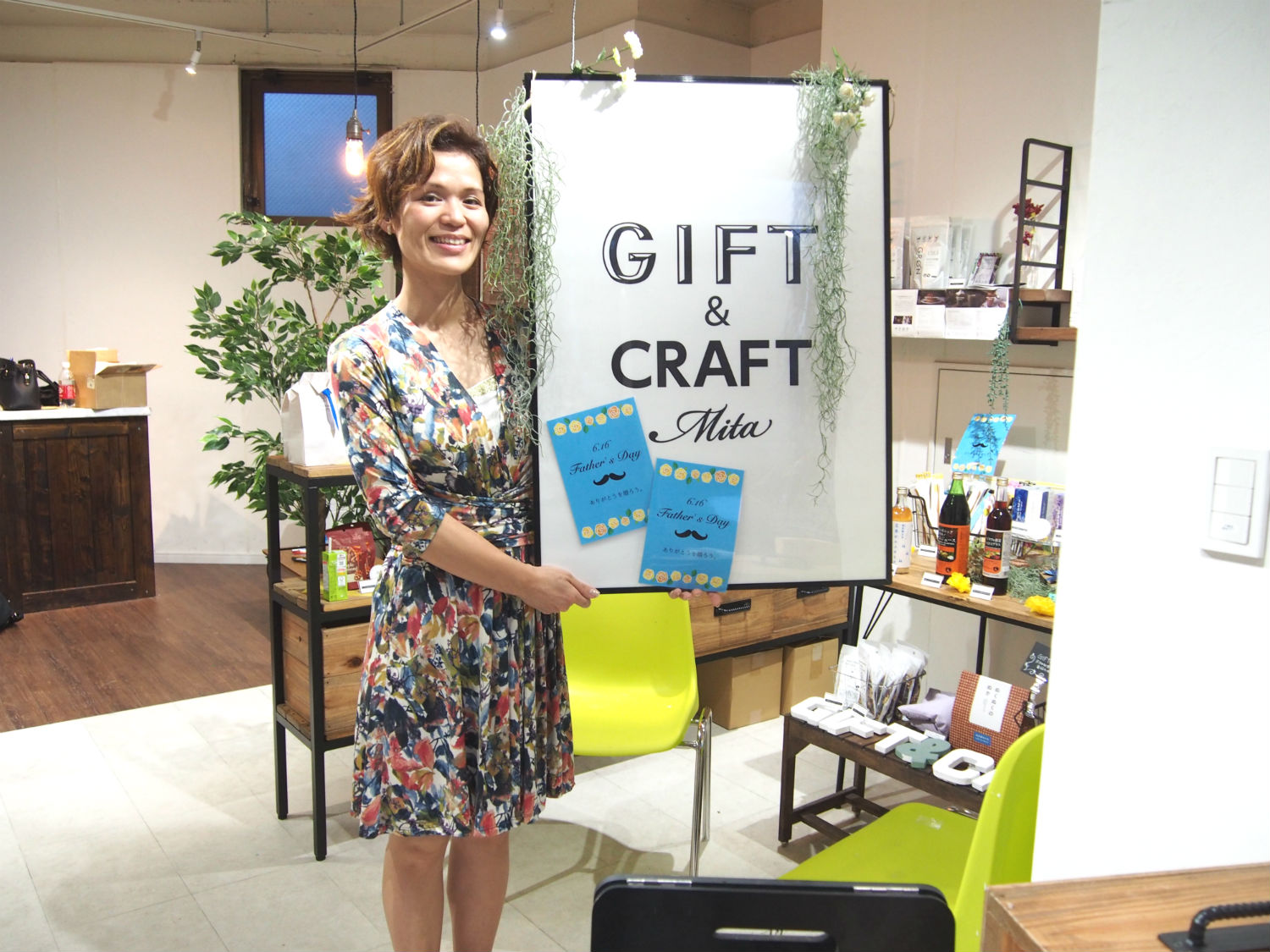 GIFT & CRAFT Mita