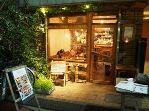 Chikyu wo Tabisuru CAFE