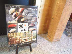 Gonpachi Shibuya