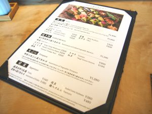 Menu of Gonpachi Shiuibya (Image picture of Reservation)