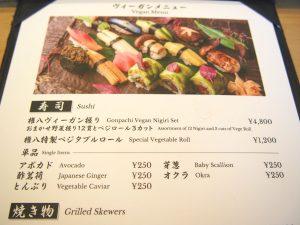Menu of Vegan Nigiri Sushi Set and Special Vegetable Roll