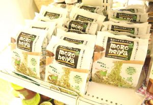 Moroheiya (Jew's mallow) Noodle