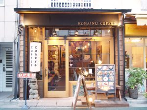 Komainu Coffee
