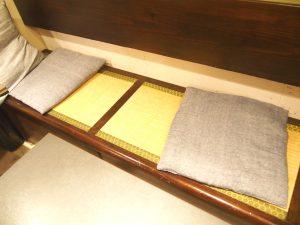 Tatami Style Seat
