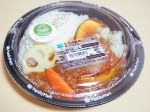 Vegan Keema Curry of Family Mart