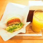 Green Burger of MOS Burger