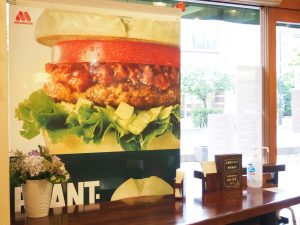 Counter Seat and Poster of Green Burger