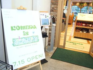 Came to KOMEDA is □!