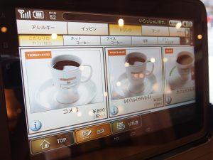 Menu of Coffee