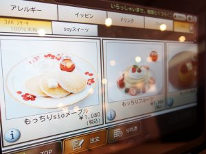 Menu of Dessert
