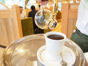 Siphon Brewing Style Coffee