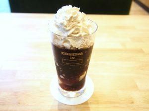Homemade Coffee Jelly