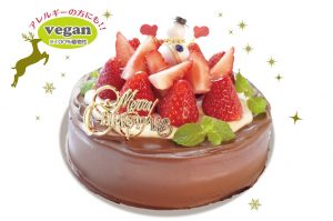 Premiun Monk Fruit Choco Cake Strawberry Decoration (KICK BACK CAFE)