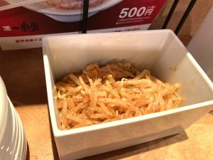 Namul of Bean Sprouts