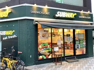 Subway Ikebukuro