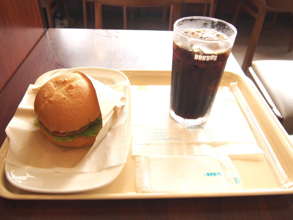 Vegan Burger (Whole Wheat Flour Sand Soy Meat)