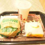 Burger King Plant-based Whopper