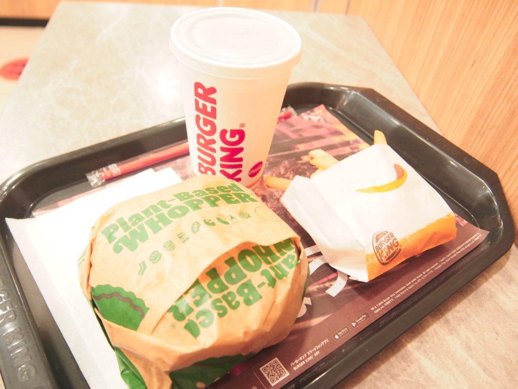Plant-based Burger of Burger King