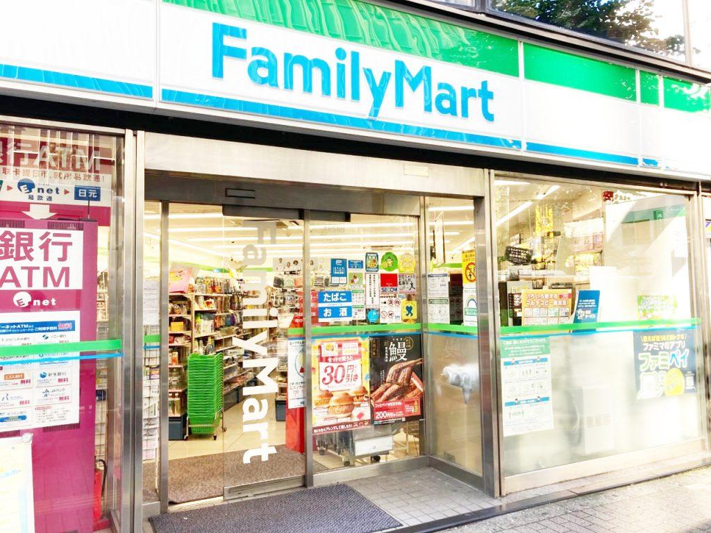 FamilyMart in Ikebukuro
