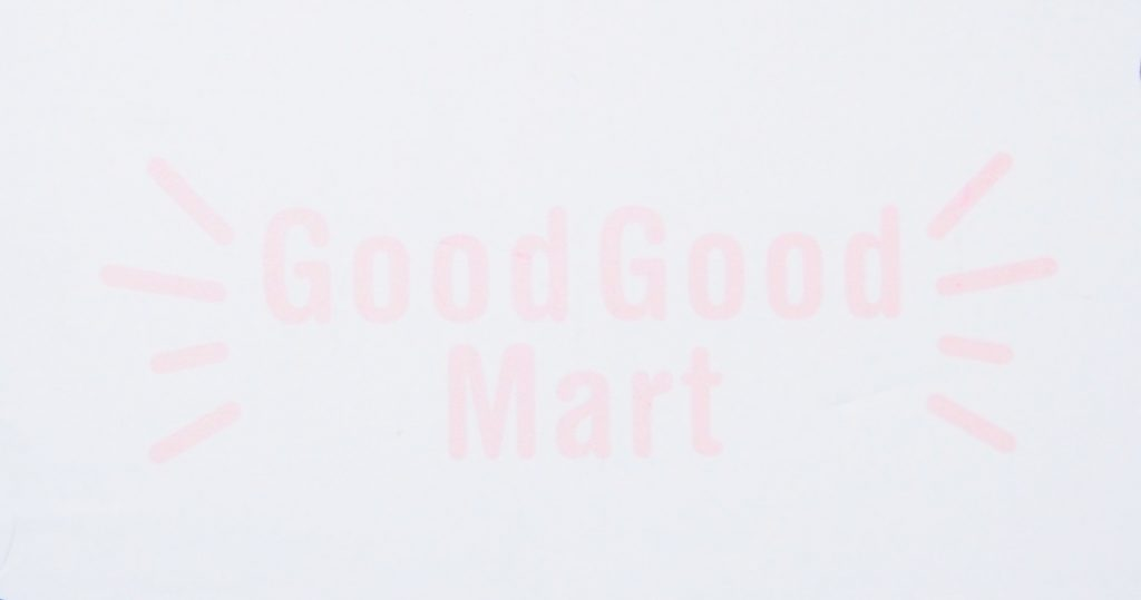 GoodGoodMart (Vegan Subscription Service)