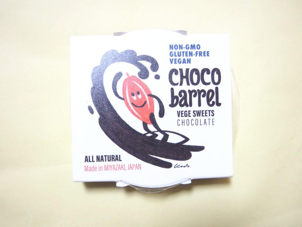 CHOCO BARREL (Vegan Pudding)